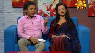 Hiru TV Morning Show EP 1504 | 2018-06-18