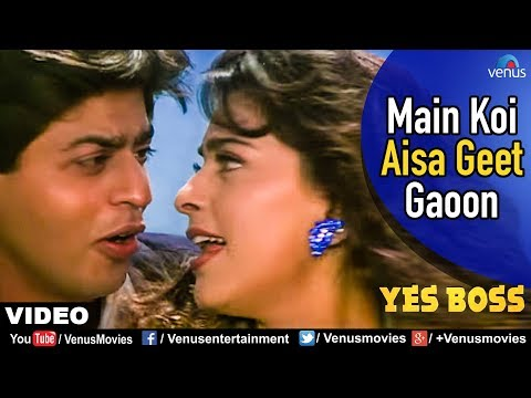Main Koi Aisa Geet Gaoon Full Video Song | Yes Boss | Shahrukh Khan, Juhi Chawla | Abhijeet & Alka