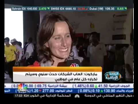 CNBC Arabia 'Sport Business' Show filmed live from Abu Dhabi Corporate Games 2012 Opening!