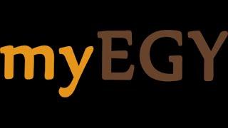 شرح موقع ماى ايجى MyEgy فى شكله الجديد + طريقة التحميل