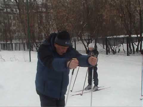 урок по лыжной подготовке