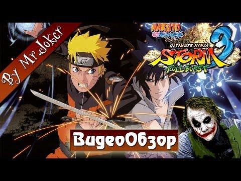 Обзор игры NARUTO SHIPPUDEN: Ultimate Ninja STORM 3 [Наруто]. Мнение любителя аниме