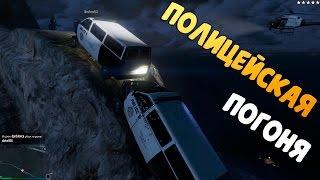 GTA V Online (PC) - Мега погоня от Копов!! (60 FPS)