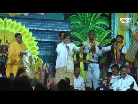 Ni Mein Nachna Shyam De Naal Aaj Mainu Nach Lain De By Sadhvi Purnima Ji video
