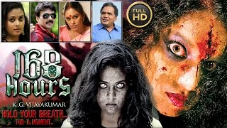 168 Hours malayalam full movie 2016 | Horror thriller movie | latest malayalam movie new release