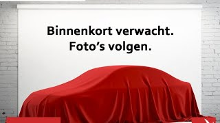 Volkswagen Polo New R-Line | LMV Bi-Color | Cruise | WLTP voordeel