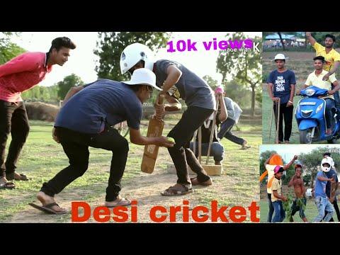 Desi cricket | देसी क्रिकेट |  ipl 2k18 |  funny cricket match  MI / CSK