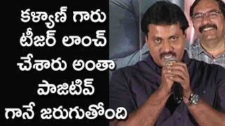 Sunil Superb Speech @ 2 Countries Movie Audio Launch | Sunil | Manisha Raj