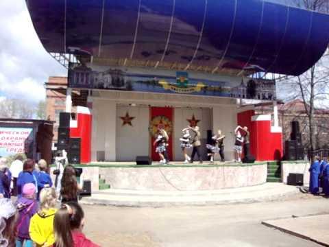 Рио-Рита (танец) — Википедия