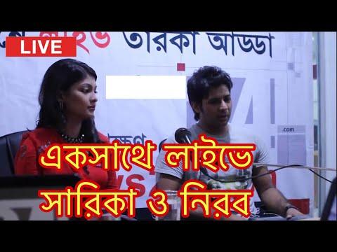 Banglanews24 Live Adda Sarika & Nirob video