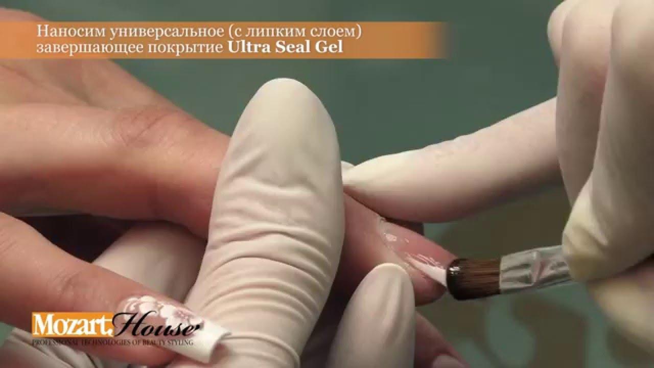 Фазы наращивания ногтей гелем