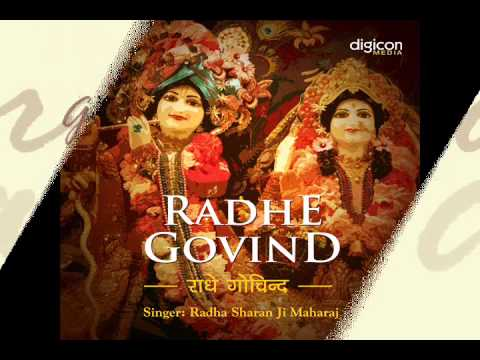 Shri Krishna Stotra - Govind Damodar Madhaveti