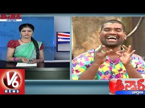 Bithiri Sathi Intension to More Food   Sathi Conversation with Savitri   Teenmaar News   V6 News