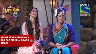 Rinku Devi's hilarious act for Mohenjo-Daro team