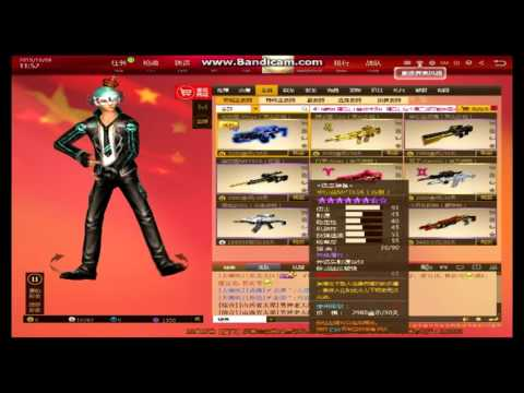 xshot ความแตกต่างระหว่างxshotจีนกับxshotไทย เรื่อง ความแตกต่างระหว่างราคา