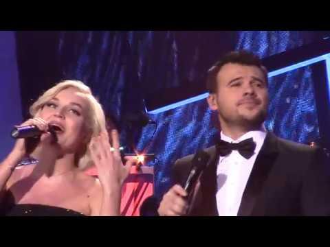 MVI 3671 ЭМИН & Полина Гагарина