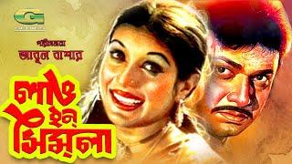 Love In Simla   Full Movie   Alamgir   Kobori