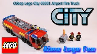 Lego 60061 Airport Fire Truck