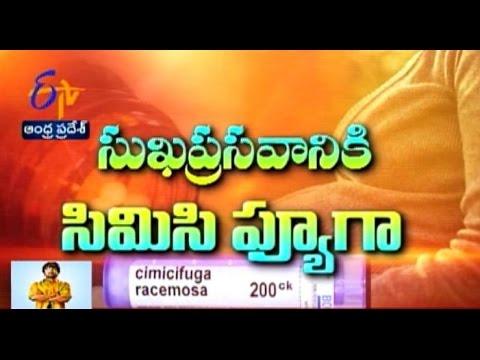 Sukhibhava - 13th February 2016 - సుఖీభవ – Full Episode