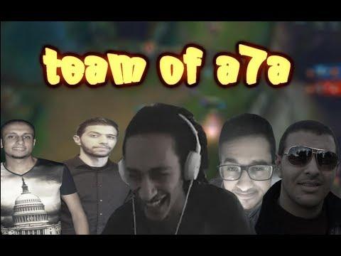 team of a7a #2 (League of Legends)