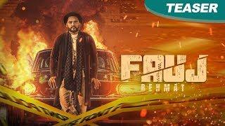 Fauj | Teaser | Rehmat | New Punjabi Songs 2017| Latest Punjabi Song 2017