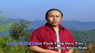 Teb Chaws Guaya -  Luj Yaj
