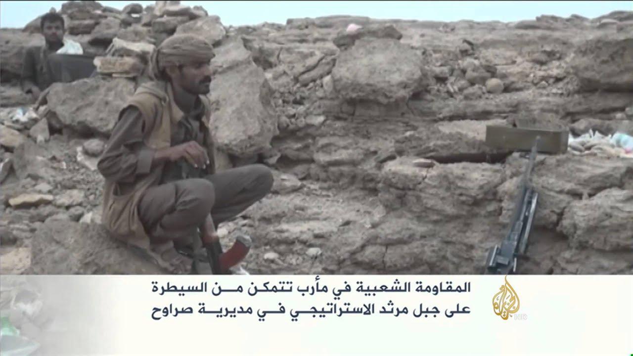 المقاومة الشعبية باليمن تسيطر على جبل مرثد