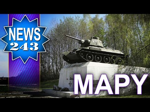 Studzianki i Berlin - NEWS - World of tanks