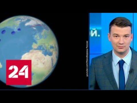 Минобороны выбрало 50 вариантов названий для нового оружия - Россия 24