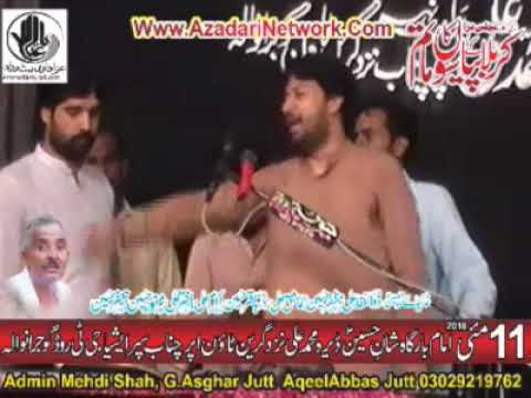 Zakir Ali Imran Jafri 11 May 2018 Green Town Gujranwala