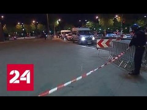 Шокирующий теракт в Париже: свидетельства очевидцев