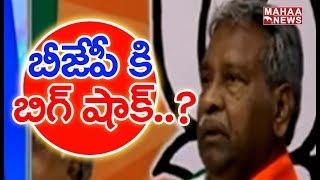 Big Shock To BJP :  BJP Minister Kavuri  joins in YSRCP  Mahaa News