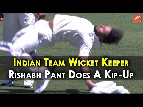 Indian Team Wicket Keeper Rishabh Pant Does A Kip-Up | Australia Vs India Updates | YOYO Times