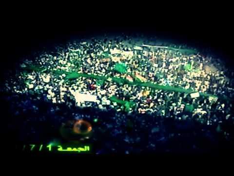 Green Libya TV Trailer