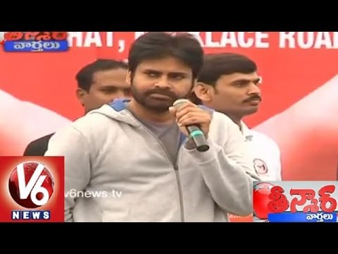 Pawan Kalyan To Enter Politics - Teenmaar News video