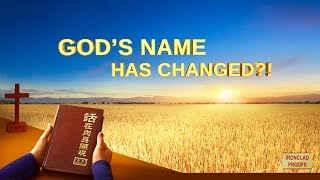 "The Second Coming of Jesus | Christian Movie Trailer ""God's Name Has Changed?!"" 