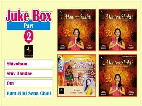 MANTRA SHAKTI - 2 - JukeBox