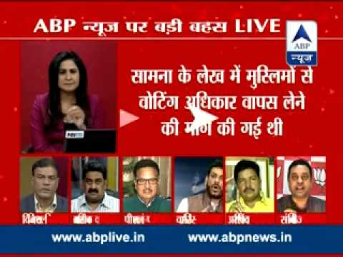 ABP News BIG Debate ll Is Shiv Sena scared of Owaisi?