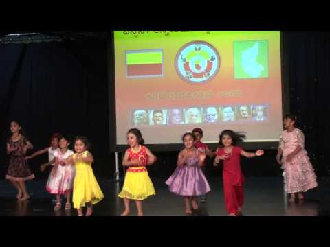 Shriya Bhat - Kaanadante Maayavadanu -perth 2013 video