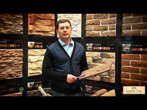 Видео как выбрать искусственный камень