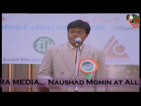 Naushad Momin, Superhit QATAR Mushaira, MUSHAIRA MEDIA