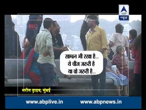 Yeh Bharat Desh Hai Mera: People on Marine drive, Mumbai scores 5/10 in cleanliness test