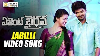 Jabilli Video Song || Agent Bhairava Movie Full Songs || Vijay, Keerthy Suresh