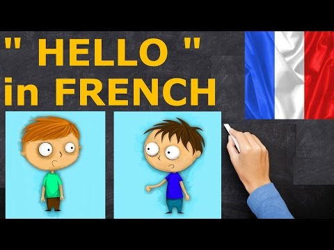 how to say we argue in french