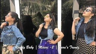 Rowdy Baby   Maari 2   Dance Performance   Tara's Trendz