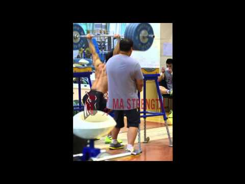 Lu Xiaojun 180kg Overhead Squat