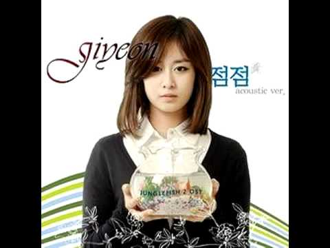 Ji Yeon (T-ara) 지연 티아라  - 점점 (More) (Acoustic Ver.) (Jungle Fish 2 OST Part.2)