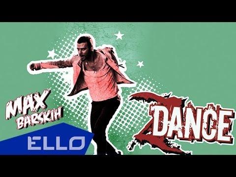Смотреть клип Максим Барских - Z.Dance. Episode 3