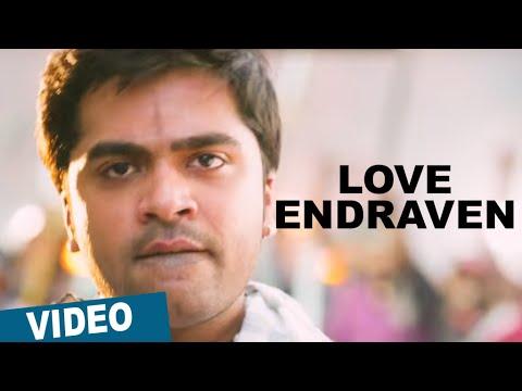 Vaalu Songs | Love Endraven Video Song | STR | Hansika Motwani | Thaman