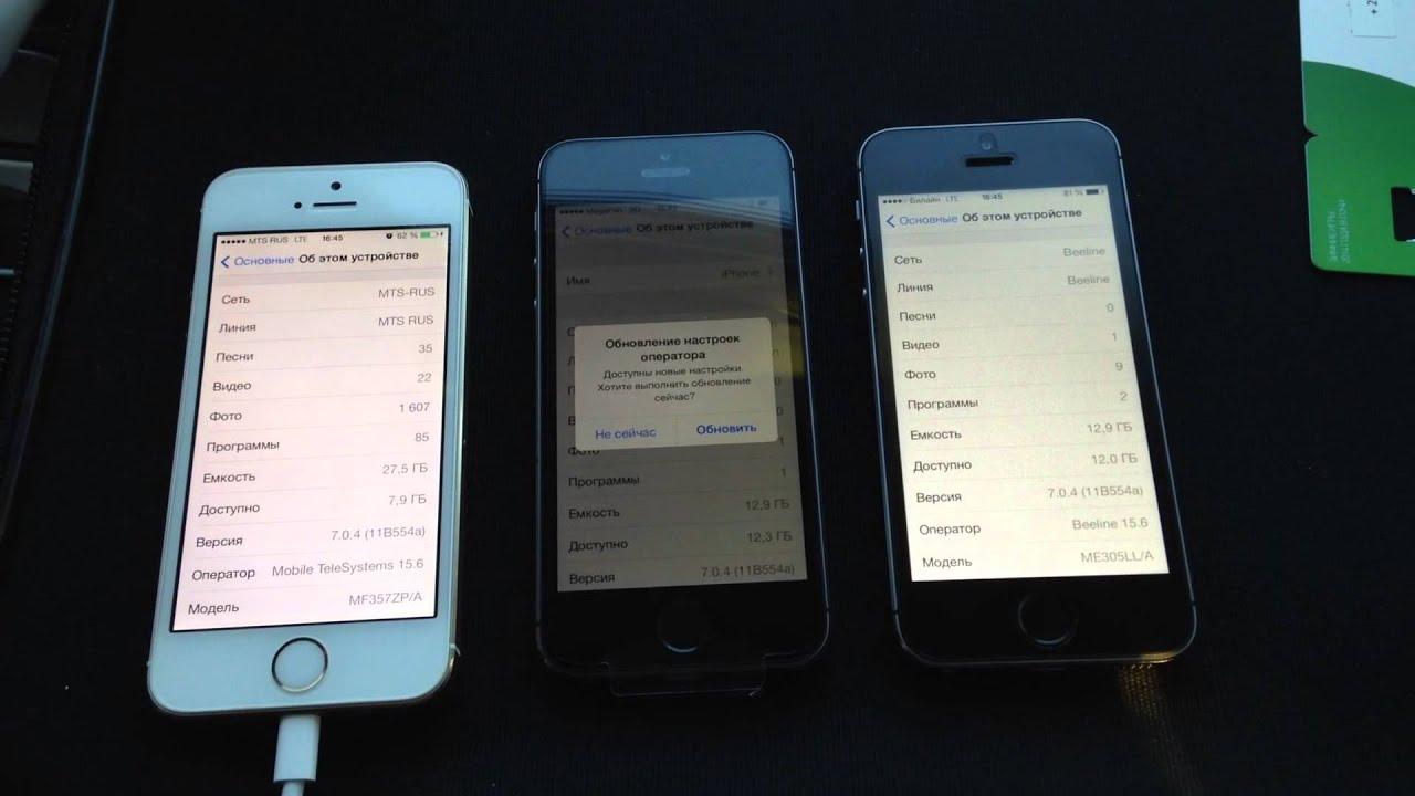 Как сделать 4g на айфон 5s